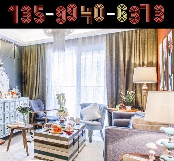 家庭装修设计10元/平方《专业设计+全程免费监工》