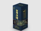 廠家直供白卡紙酒盒普盒包裝白酒紙盒原漿酒盒酒箱