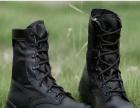 军用(特勤)靴子