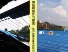 龙强工程队—专业承接有关钢结构的大小工程