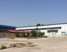 雄安新区容城县城厂房占地5.2亩建筑1600平独院