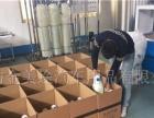 宝鸡地区玻璃水生产设备 潍坊金美途提供