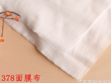 厂家直销高和378水刺无纺布 面膜布无纺布 100%铜氨纤维无纺