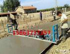 适合各种路面宽度的框架混凝土摊铺整平机 混凝土振动梁