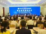 宝坻区返税,2020天津税收返还政策