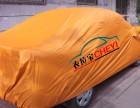厂家直销防雨防晒防霜防雪防紫外线防辐射车衣车罩清凉罩遮阳挡
