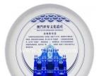 工厂专业生产青花瓷摆件