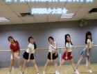 庆阳哪里有学舞蹈/专业学爵士舞/专业学HIPHOP
