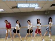 博罗哪有学嘻哈街舞HIPHOP舞蹈教学培训/苏华舞蹈培训学校