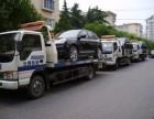 郑州24小时汽车道路救援拖车脱困搭电补胎送油