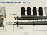 模块式涡旋水源热泵机组SKCWR4040B0BR