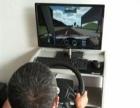 汽车驾驶模拟机学车练车的好帮手
