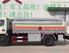 转让 油罐车东风工程完工施工机械便宜卖