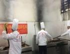 干锅.纸上烤鱼技术培训全国连锁加盟底料出售