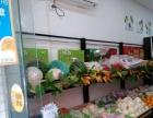 兴庆公园附近盈利水果店转让