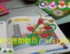 AR涂涂乐儿童4D早教画册招商加盟 文体用品