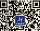 绍兴佳和商标事务所|卡卡知识产权服务有限公司