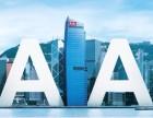 成都买香港保险 指定受益人和法定受益人的区别!