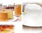 芙乐儿复合式蛋糕 芙乐儿复合式蛋糕加盟招商
