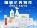 希诺丝医药级国际 化妆品优惠活动