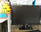 全新四核游戏电脑 带22寸屏幕 全套出 配件齐全