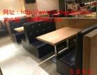 贴瓷砖餐厅桌子定做厂家 美食城餐饮企业提供餐厅桌椅卡座沙发