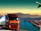 广州黄埔物流公司 货运公司 运输公司 广州物流专线网