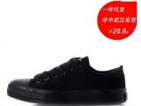 经典款促销飞耀L03全黑色低帮平底帆布鞋工装鞋团购35--39码