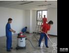 沙发清洗,大望路附近保洁公司室内开荒保洁,专业地板打蜡