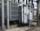 常州变压器回收 废旧变压器回收 常州高价回收配电柜