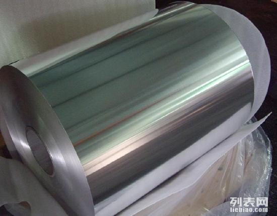 2024-t3铝板品牌,2024-T3铝板规格价格厂家报价