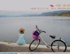 云南旅游价格 昆明国际旅行社 最新纯玩旅游价格
