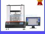 LDS-01电子拉力材料试验机