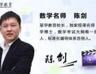 重庆幂学mba基础班培训辅导寒暑假协议班