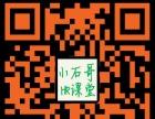 人力资源管理实战技能课程网络培训班(贵阳班)