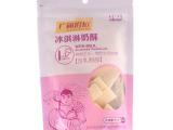 内蒙古特产乳制品 广通塔拉238g冰淇淋奶酥纯奶酪 零食特产批发