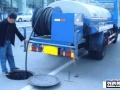 郑州大型管道疏通 化粪池清理 13271586868
