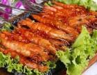 北京培訓燒烤技術哪里學的好