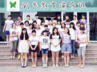 青岛播音主持艺考暑假辅导班