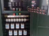 成套低压配电柜成套配电箱