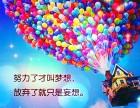 2019年江苏五年制专转本 开始招生啦