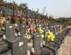杭州慈福园陵园便宜实惠便民公墓