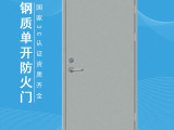 钢质玻璃防火门可支持定制厂家哪家好-抗风压防火门厂家