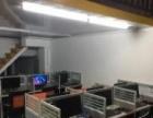 转让自用办公室闲置12套电脑和办公桌椅 激光一体机 图片真实拍摄
