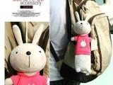 咪兔笔袋零钱包毛绒玩具小兔子 挂件学习用品 学生奖品婚庆小礼品
