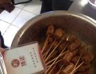冷锅串串香的制作方法串串香的底料制作