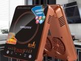 廠家批發邦美家火鍋電磁爐雙風扇散熱8檔火力商用電陶爐