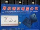 高档商务IBMT61酷睿T9300处理器内存2G 康宝无线1