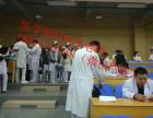 武汉临床医学高等专科院校较新招生简章