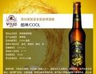 湖南银沪贸易公司酒水招商 投资金额 5-10万元